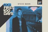 """Steve Gunn – """"Shrunken Heads"""""""