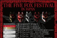 Babymetal Announce Festival With Restrictions On Gender, Age, & Attire