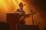 Watch MGMT Debut Songs From New Album At Beale Street Music Festival