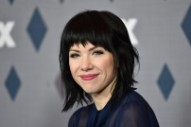 Carly Rae Jepsen&#8217;s New Album: <em>Spread Love</em>?
