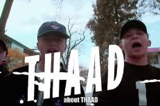 THAAD-rap-1494596228