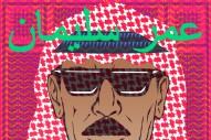 """Omar Souleyman – """"Chobi"""""""