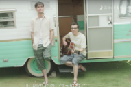 Watch Rivers Cuomo's New Japanese Uniqlo Commercial