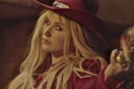 "Preview Kesha's New ""Woman"" Video"