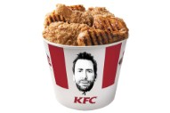 "Slipknot Singer Says Nickelback Singer ""Is To Rock What KFC Is To Chicken"""