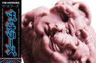 The Horrors Announce New Album <em>V</em>