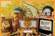 Washed Out Announces <em>Mister Mellow</em> Visual Album