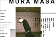 """Mura Masa – """"Blu"""" (Feat. Damon Albarn)"""
