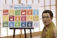 "Watch ""Pen-Pineapple-Apple-Pen"" Singer Partner With UN For ""SDGs"" PSA"