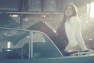 "White Reaper – ""Judy French"" Video (Feat. Alexandra Daddario)"