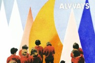 Stream Alvvays <em>Antisocialites</em>
