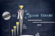 "Game Theory – ""No Love"" (Feat. Aimee Mann)"