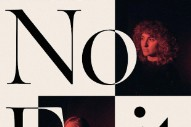 """Tennis – """"No Exit"""""""