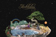 Stream Antibalas <em>Where The Gods Are In Peace</em>