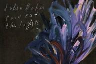 Album Of The Week: Julien Baker <em>Turn Out The Lights</em>