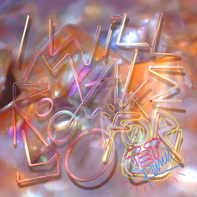 IWILLMAKEROOMFORYOU_3-1510080410