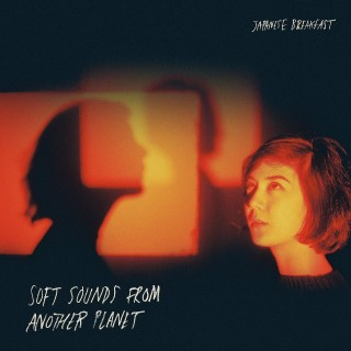 Japanese-Breakfast-Soft-Sounds-From-Another-Planet-1511899496
