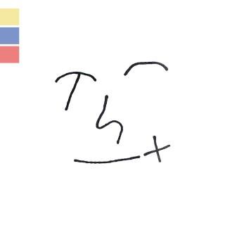 Lomelda-Thx-1511897069