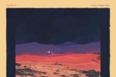 Curtis Roush - Cosmic Campfire Music