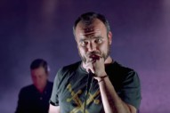 """Future Islands – """"Beauty Of The Road"""" Video"""