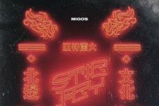 Migos - Stir Fry