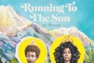 Stream St. Beauty <i>Running To The Sun</i>