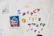 "Speedy Ortiz – ""Lucky 88″ Video"