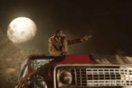 """Trippie Redd – """"Dark Knight Dummo"""" (Feat. Travis Scott) Video"""