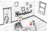 Stream Vundabar <em>Smell Smoke</em>