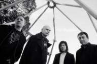 Smashing Pumpkins Announce Reunion Tour