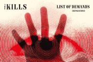 """The Kills – """"List Of Demands (Reparations)"""" Video"""