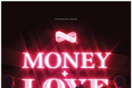 """Arcade Fire's """"Money + Love"""" Is A Double Music Video Co-Starring Toni Collette"""