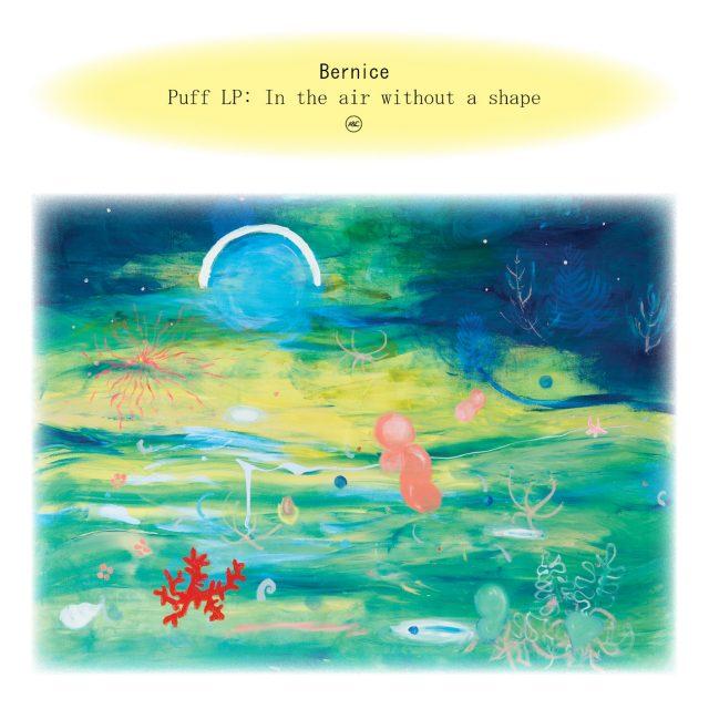 bernice-puff-cover-1522273634