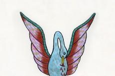 Basinskitarian-Single-Art-WO-1523627933