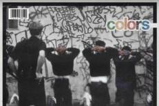 Freddie-Gibbs-Colors-1523630117