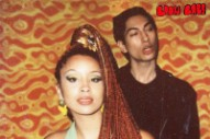 "Lion Babe – ""The Wave"" (Feat. Leikeli47)"