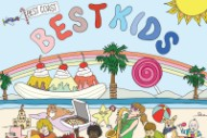 """Hear Best Coast's New Children's Song """"Cats And Dogs"""""""
