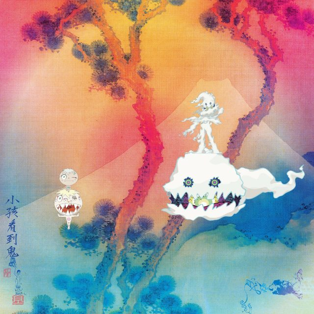 Image result for kids see ghosts album