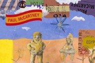 "Paul McCartney – ""I Don't Know"" & ""Come On To Me"""