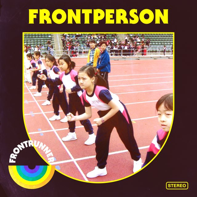 Frontperson