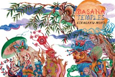 Kikagaku-Moyo-Masana-Temples-Cover