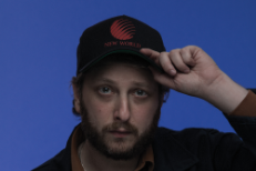 oneohtrix-point-never-usher-1531158951