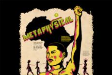 "Vic Mensa - ""Metaphysical"""