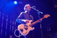Gerard Love Leaving Teenage Fanclub