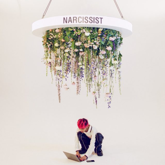 "No Rome - ""Narcissist"" (Feat. The 1975)"