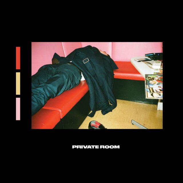 Counterparts - Private Room EP