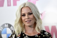 "Elizabeth Banks To Star In Movie About 1986 ""Win A Date With Prince"" Contest"