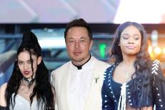 Azealia Banks x Grimes x Elon Musk