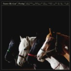 Foxing – Nearer My God