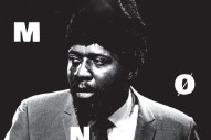Hear Thelonious Monk&#8217;s Unreleased Version Of &#8220;Nutty&#8221; From Lost Album <i>Mønk</i>